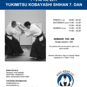 Айкидо семинар — Yukimitsu Kobayashi Shihan 7-ой дан